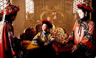 «آخرین امپراتور»