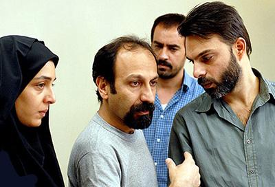 از ایران یک جدایی